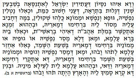 Aramaic text Tikunei Zohar