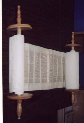 torah columns