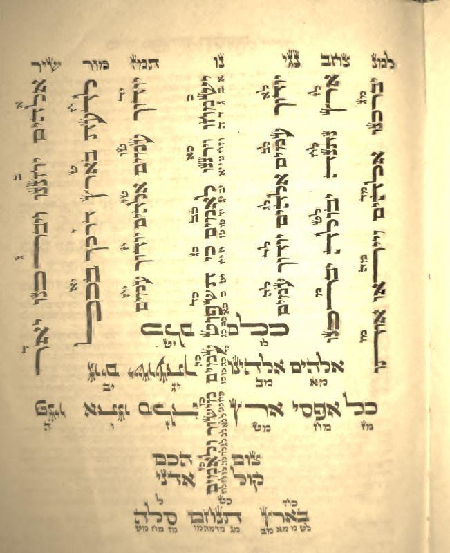 menora 67th psalm