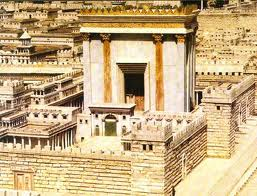 first holy temple