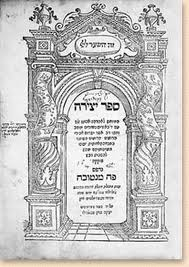 sefer yetzirah cover