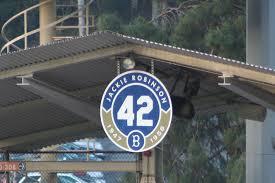 42 stadium2
